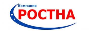 Фирма Ростна
