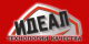Акции и скидки на пластиковые окна от компании Идеал