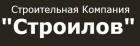 Фирма Строилов
